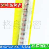 格奧ST LL34 貼片圓柱形二極管廠家