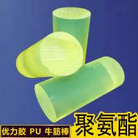 【厂家直销】牛筋棒PU板聚氨酯板红色PU棒优力胶棒高强度耐磨