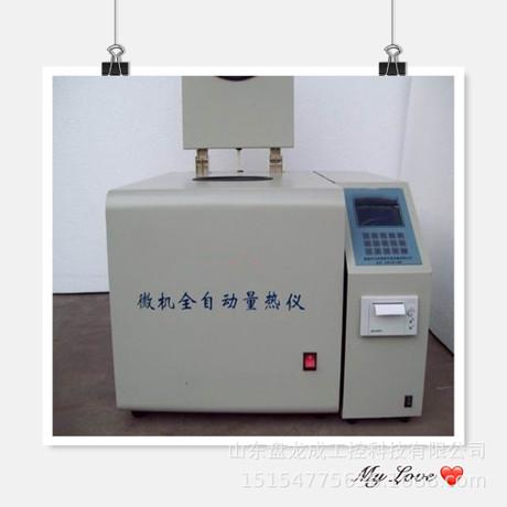 PLC——3000全自动量热仪采用进口机械部件检测煤炭燃烧值