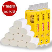 卫生纸卷纸4层800g广告纸巾定制家用擦手纸直批大卷纸