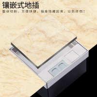 可镶嵌大理石地插纯平带出线孔嵌入家用防水地插跟弹起式底盒通用