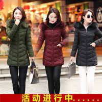2020新款中长款羽绒服韩版修身大毛领妈妈棉衣长袖女式棉服