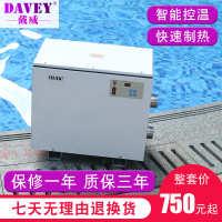 泳池恒温器电加热设备浴池自动恒温机热泵游泳池水循环加热器系统