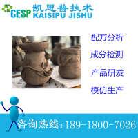 陶泥配方分析品质环保彩色陶泥成分检测模仿生产