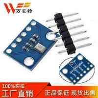 WMW WAT 麥克風咪頭話筒傳感器接口