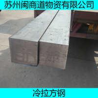厂家直销精密铁块磨光板45#冷轧方钢a3冷拉方量大从优
