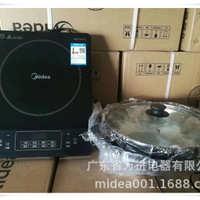 Midea/美的C21-Simple101/103电磁炉家用火锅电池炉智能触控正品