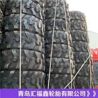 滑移装载机轮胎16.5-22.5伸缩臂叉车登高机轮胎可填充