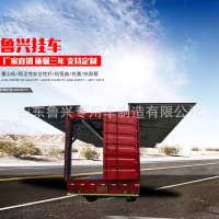 15米展翼轻型厢式侧翻挂车梁山挂车箱式运输车电动展翼