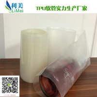 TPU薄膜软管TPU筒膜TPU扁平状管可焊接充气