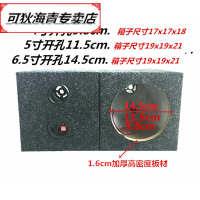适用于汽车音响喇叭6.5寸方形木箱空箱/低音箱/箱体/试音箱
