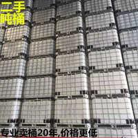 二手95成新 千吨桶 铁架集装桶方形塑料