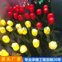 发光led尖头郁金香插地花灯仿真玫瑰花麦穗灯芦苇灯康乃馨地插花