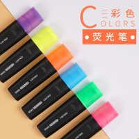 得力S600荧光笔重点笔彩色荧光笔标记记号笔醒目笔学生办公文具