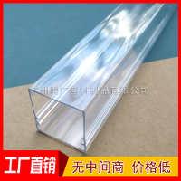 广州厂家直销现货30*30MMPC方形护拦管PC透明方管乳白方管矩形