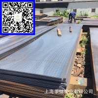 日照q235b热轧3mm花纹板钢结构专用上二层楼梯防滑踏步花纹铁板