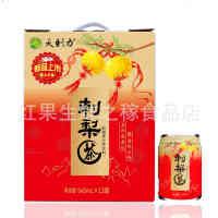 贵州特产天刺力野生刺梨茶维生素C刺梨茶VC果罐装鲜榨果味饲料