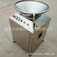 厨房商用食物垃圾处理器泔水处理器大型剩菜剩饭垃圾清理机