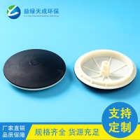 厂家直销曝气盘微孔硅胶曝气头膜片微孔曝气盘污水处理设备
