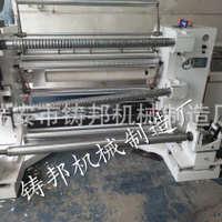 厂家直销FQ-1300型多功能薄膜分切机全自动立式BOPP复卷分条机
