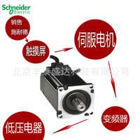 施耐德伺服电机BCH0802O12A1C