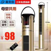 220V 8小时以上 电暖器取暖器电暖气节电暖风机