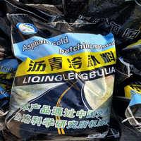 储存时间长冷补料现货直销货源充足粘性好强度高质优价廉