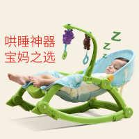 婴儿多功能轻便摇椅躺椅安抚震动电动升降可折叠便携儿童摇椅座椅