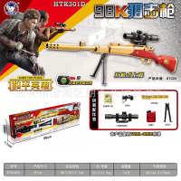 海鹏鹰儿童枪玩具98K贺岁版上供弹水弹枪游戏同款系列狙击枪