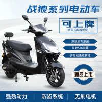 战狼电动车成人踏板锂电池外卖专用72v大功率电动自行车60v摩托车