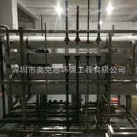 热销供应灭菌净化超纯水设备反渗透EDI超纯水设备中水回用设备