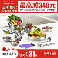 慕厨304不锈钢盘子圆盘加厚加深家用菜盘餐盘平底盘菜碟子套装