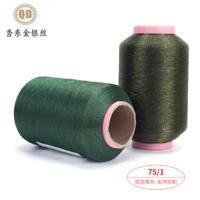 厂家现货欧根纱商标专用75/1透明丝线纺织彩色透明丝线加工批发
