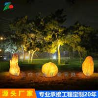 玻璃钢雕塑led发光石头户外园林景观陈美小品动物卡通造型摆件