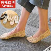 【厂家直销】360°硅胶防滑纯棉底蕾丝花边女隐形船袜女士隐形袜