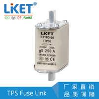 通讯专用款低压直流熔断器TPS熔断体保险丝管DC80VRT16-00