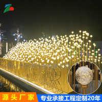 不锈钢 LED景观灯 灯光节插灯铜线郁金香