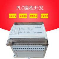 PLC编程设计PLC系列控制系统编程服务PLC控制器PLC模块变频控制柜