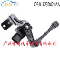 BJ323D026AA适用路虎高程传感器车身高度传感器大灯水平传感器