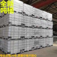 150mm IBC塑料 装桶铁架储水桶方形