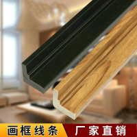 603B装饰照片墙相框线条液压电表箱线条平面相框装饰线条批发