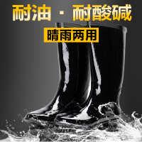 绝缘电工水鞋劳保雨鞋绝缘雨靴工矿水靴男夏季透气中高筒下雨神器