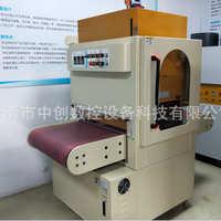 浙江激光切割件、钣金件、CNC机加工专用去毛刺抛光专机