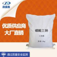 鼎盛鑫磷酸三钠5kg/袋软水剂洗涤剂锅炉防垢剂十二水磷酸三钠