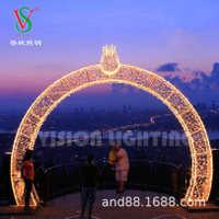 热销大型美陈装饰led拱门造型灯3D景观艺术装饰灯定制厂家