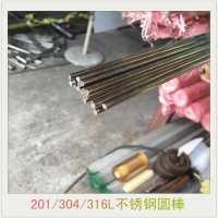 直径120mm130mm140mm150mm200mm不锈钢圆钢/大口径实心黑皮棒