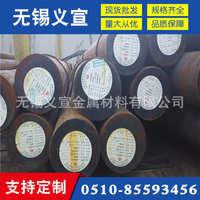 Q345C圆钢江苏Q345C圆钢Q345C热轧圆钢现货销售品质保障