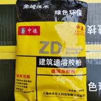 建筑速溶胶粉,丙涤纶专用胶粉,117胶粉,107胶,建筑胶粉