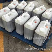 HFAE25-5支架专用乳化油铁桶180kg无刺激性气味液压支架用乳化油