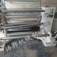 厂家生产立式分切机/高精度全自动简易纸张分切设备上门调试